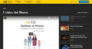 Museo egizio di Torino - Museos italiano para visitar virtualmente